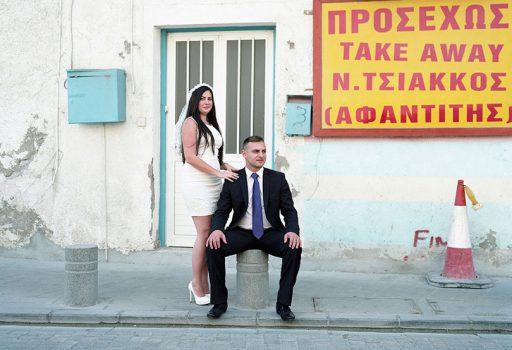 Hochzeit und Religion; Strauß & Fliege berichtet