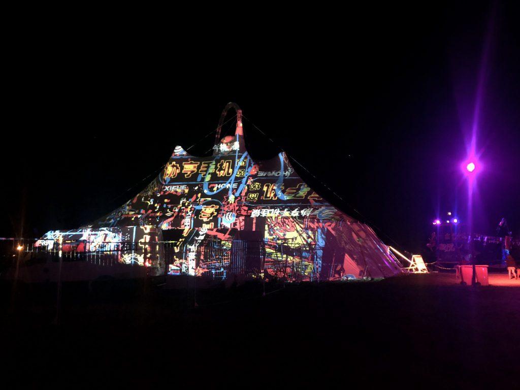 Freie Trauung im Zelt mit Leinwandprojektion bei Nacht